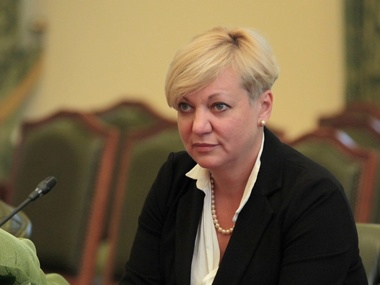 """Банк """"Украинский капитал"""" сливают соратнику Гонтаревой, а рефинансирование раздерибанят - источник"""
