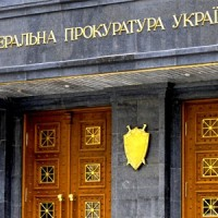 Близкого к Медведчуку Якубовского назначили главой одного из департаментов ОГПУ