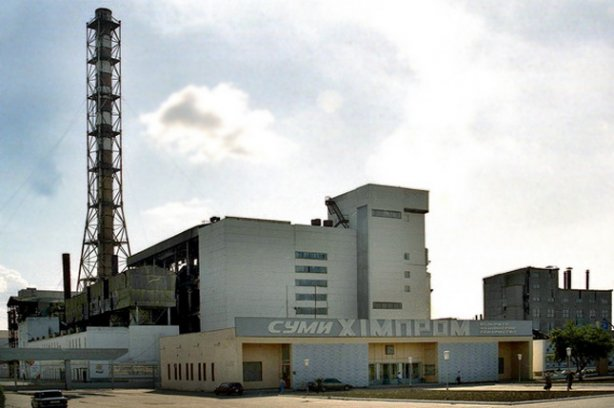 Сумыхимпром исключили из перечня объектов большой приватизации