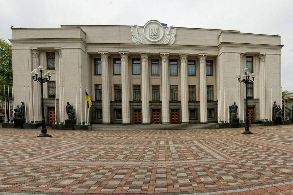Нардепы восстановили объединение «Заборонено забороняти» для борьбы за конституционные права
