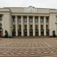 ВРУ приняла закон об олигархах во тором чтении