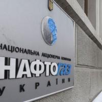 В Нафтогазе уже запланировали выдачу премий четырем членам правления