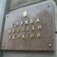 СБУ разоблачила коррупционную схему на запорожской таможне по экспорту зерновой продукции • SKELET-info
