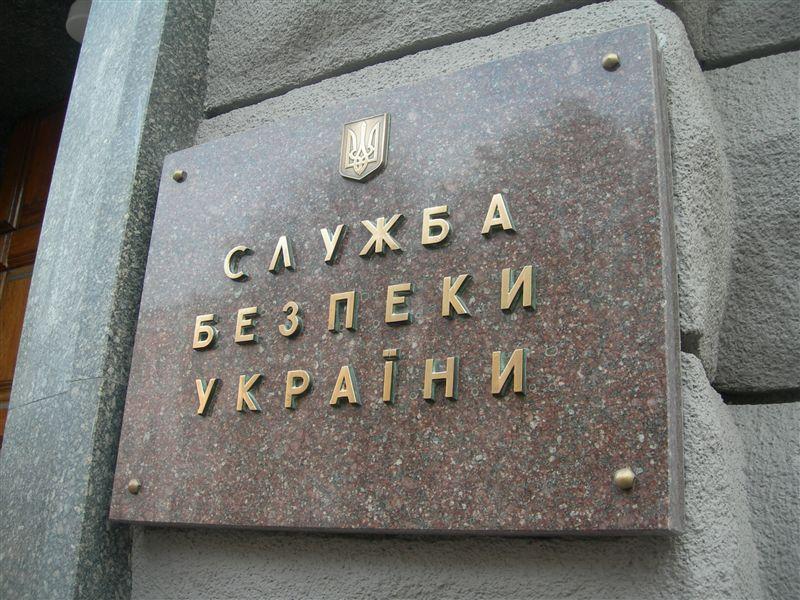На Харьковщине разоблачили группировку рэкетиров, в которую входили правоохранители
