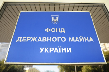 ФГИ выставляет на аукцион седьмой объект Укрспирта - Лужанский МПД • SKELET-info