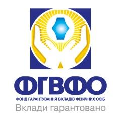 "ФГВФЛ завершил ликвидацию ОАОА ""Вектор Банк"""
