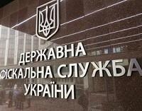 Сотрудники ГФС пришли с обысками в Киевавтодор