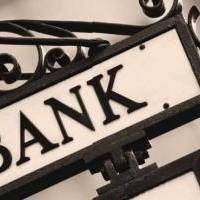 Переходящий банк КристалБанк