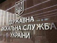 ГНС разоблачила схему уклонения от налогов на 41 млн гривен • SKELET-info