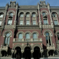 Нацбанк признал банковскую группу «Конкорд»