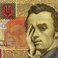 Контроль над расходами: в Украине будут следить за образом жизни граждан
