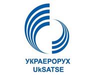 Украэрорух получил за полугодие получил более 260 млн грн убытков