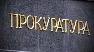 Экс-депутату БПП Дмитренко сообщили о подозрении в уголовном преступлении