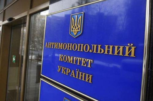 АМКУ оштрафовал Ощадбанк почти 14 млн грн