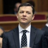 Ляшко собирается в нардепы по округу умершего Полякова