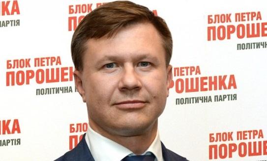 ВСУ постановил рассмотреть иск ФГВФЛ к экс-нардепу Демчаку и топам Эрдэ Банка