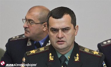 Виталий Захарченко и Василий Паскал