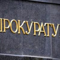 Прокуратура вернула общине Киева заповедные земли Жукова острова