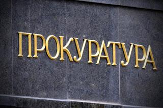 В ОГПУ просят суд отправить под домашний арест замглавы АРМА Павленко