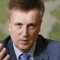 Валентин Налиайченко, досье, биография, компромат, СБУ