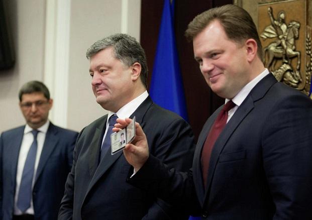Максим Мельнчук губернатор