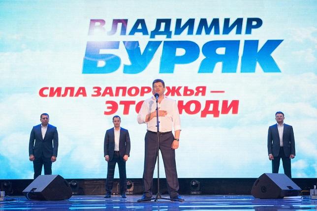 Мэр Запорожья и ставленник Ахметова