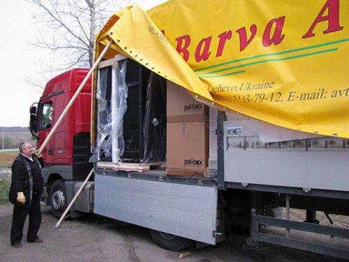 BARVA фирма Балоги