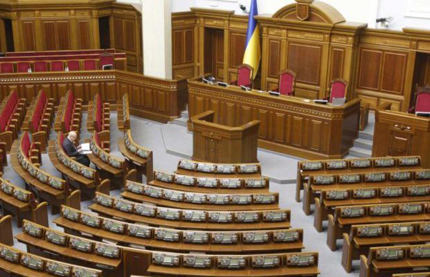Глава ВРУ Разумков предлагает лишать мандата за прогулы