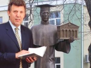 НАБУ провело обыски в юракадемии у Кивалова