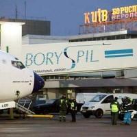 Борисполь получил почти 1,5 млрд грн убытков в 2020 году