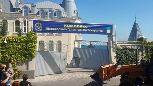 гешефт Кивалова