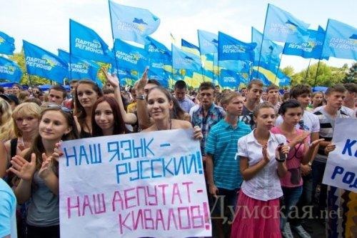 протесты Кивалов