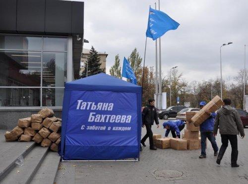 выборы Бахтеевой палатка