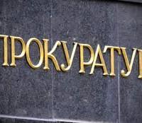 Руководителю одного из госпредприятий Кировоградщины сообщено о подозрении в неуплате более 5 млн налогов