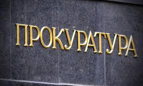 Чиновница Трускавецкого горсовета завладела 1,3 лн грн
