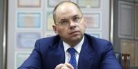 Венедиктова рассказала об уголовных делах против экс-главы Минздрава Степанова