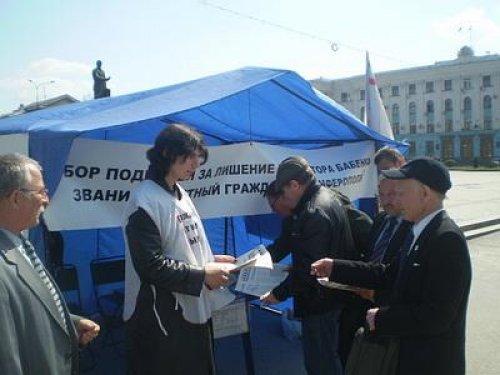 Гражданский актив Крыма собирает подписи за отставку мэра Симферополя