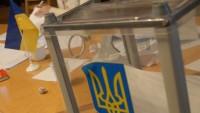 В Харьковскую ТИК подали документы на регистрацию уже пять кандидатов