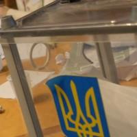 ВСУ отменил протокол ЦИК, по которому Вирастюк победил на выборах в 87 округе