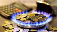 Суперцикл и газ. Как рост цен на газ скажется на отопительном сезоне?