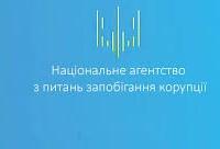 Главе НАПК Новикову в августе насчитали четверть миллиона зарплаты