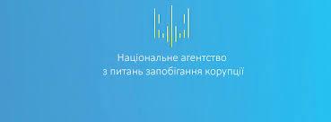 Глава НАПК Новиков получил в июле почти 0,5 млн грн