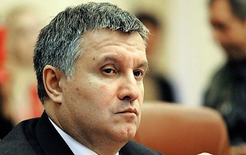 Арсен Аваков, МВД, досье, биография, компромат