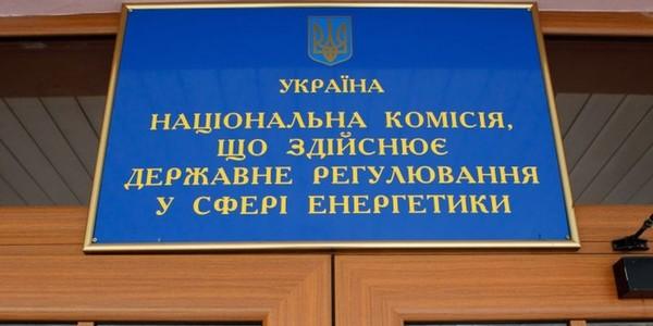 У Тарасюка обзаведутся авто за 1,2 млн грн