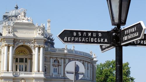 Александр Ангерт, Александр Ангел, Евротерминал, досье, биография, компромат, Одеса