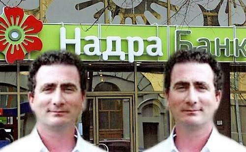 Илья Сегаль, Вадим Сегаль, досье. биография, компромат, НАДРА, братья Сегаль