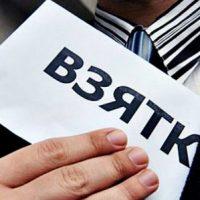 Пойманного на взятке зама Товмасяна пока не исключат из фракции ОПЗЖ