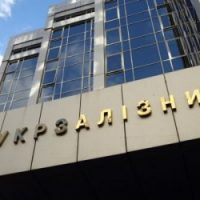 """Укрзализныця"" отчиталась о 1,7 млрд грн убытка за I квартал"