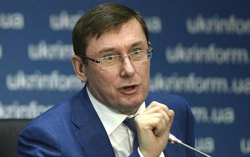 """Экс-генпрокурор Луценко рассказал о """"женских обидах"""" на него Йованович"""