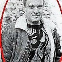 Владимир Галантерник